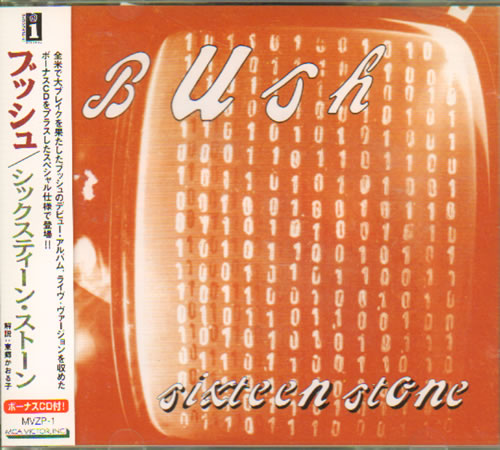 Bush Sixteen Stone 1998 Japanese 2CD album set MVZP1