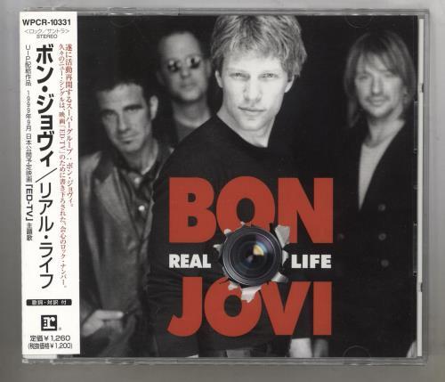 Bon Jovi Real Life 1999 Japanese CD single WPCR10331