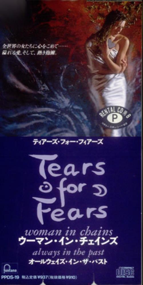 Tears For Fears - Woman In Chains Album