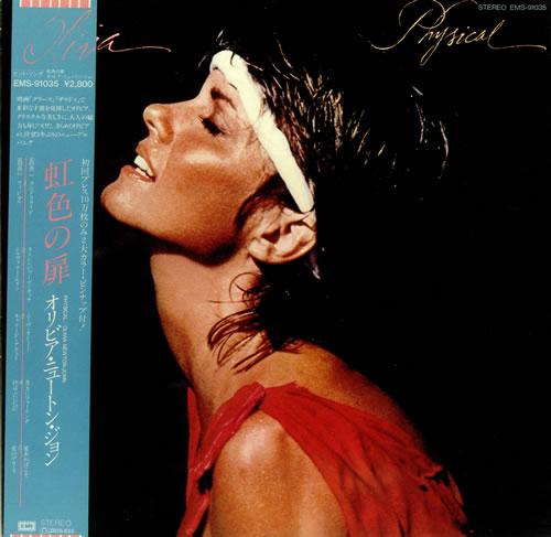 Olivia Newton John Physical  Colour Posters 1981 Japanese vinyl LP EMS91035