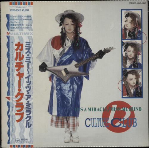 "Image of Culture Club It's A Miracle 1983 Japanese 12"" vinyl 15VB-1042"