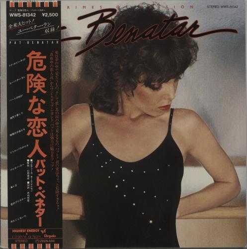 Image of Pat Benatar Crimes Of Passion + Obi 1980 Japanese vinyl LP WWS-81342