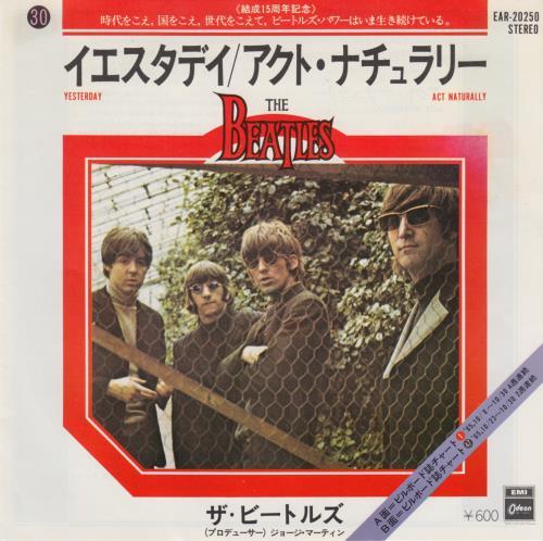 The Beatles Yesterday 1977 Japanese 7 vinyl EAR20250