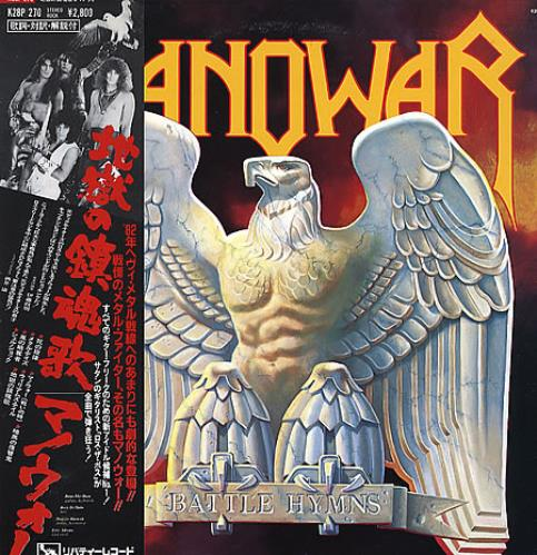 Manowar - Battle Hymns EP