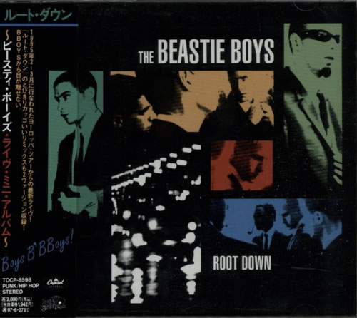 Beastie Boys - Root Down Record