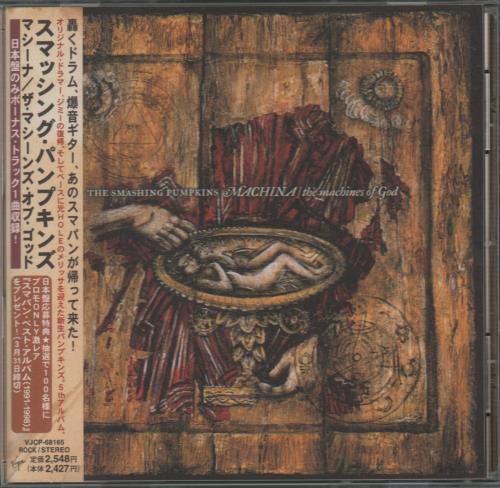 Smashing Pumpkins - Machina/the Machines Of God Record