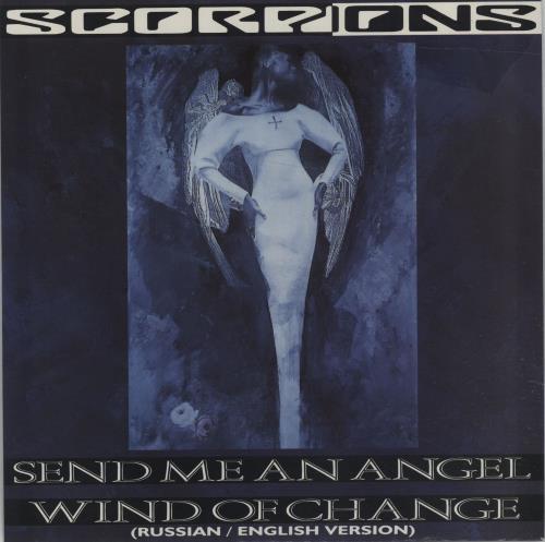 Scorpions - Send Me An Angel LP