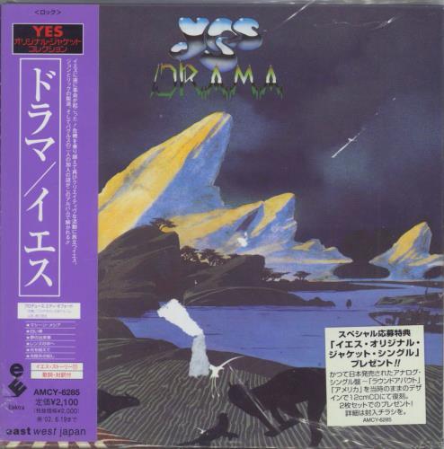Yes Drama 2001 Japanese CD album AMCY6285