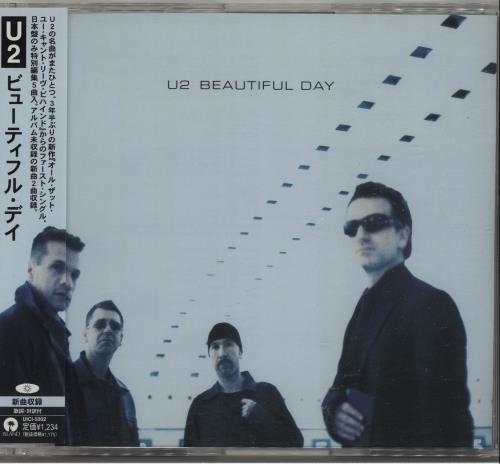 U2 Beautiful Day Japanese CD single UICI5002