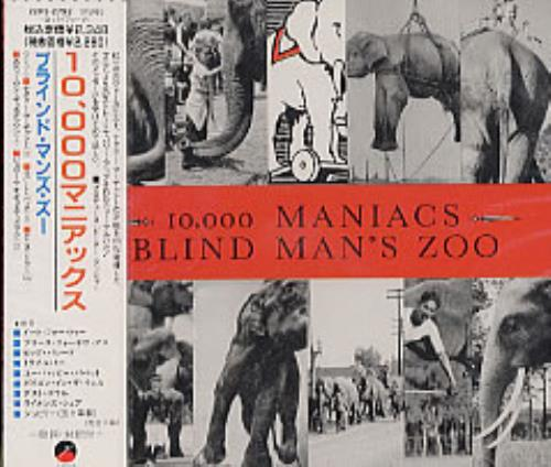 Image of 10,000 Maniacs Blind Man's Zoo 1989 Japanese CD album 22P2-2792