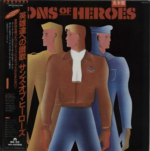 Sons Of Heroes Sons Of Heroes 1983 Japanese vinyl LP VIM6319