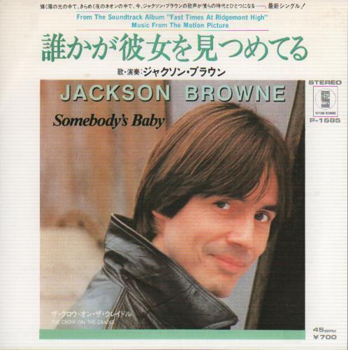Browne, Jackson - Somebody's Baby
