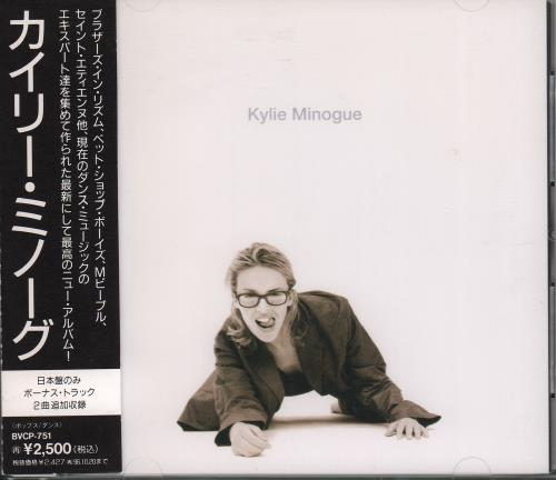 Kylie Minogue Kylie Minogue  With Obi 1994 Japanese CD album BVCP751
