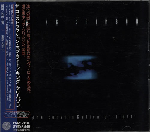 King Crimson The Construkction Of Light 2000 Japanese CD album PCCY01455