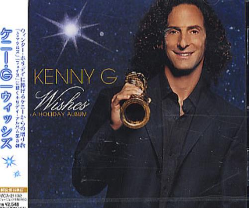 Kenny G Wishes 2002 Japanese CD album BVCA21132