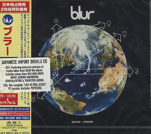 Blur - Bustin + Dronin' - Sealed