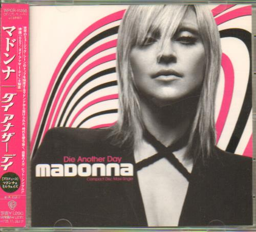 Madonna Die Another Day 2002 Japanese CD single WPCR11398