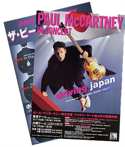 Image of Paul McCartney and Wings Driving Japan set of two handbills 2002 Japanese handbill HANDBILL