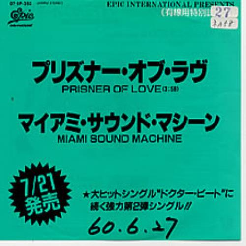 Miami Sound Machine Prisoner Of Love  Japanese Radio Copy 1984 Japanese 7 vinyl 075P352
