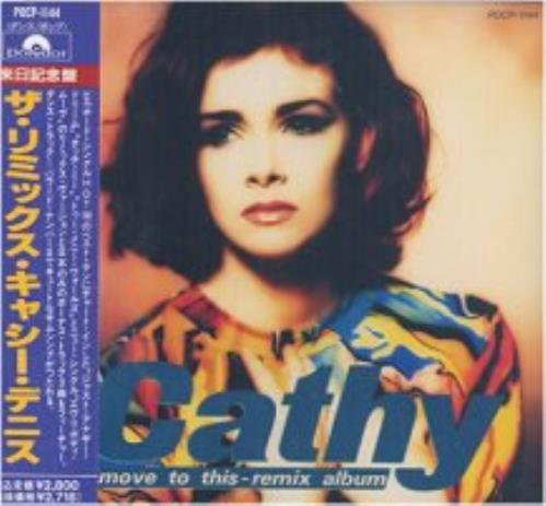 Cathy Dennis Move To This Remix Album 1991 Japanese CD album POCP1144
