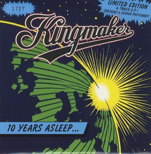 """Image of Kingmaker Queen Jane 1993 UK 7"""" vinyl SCORCHP9"""