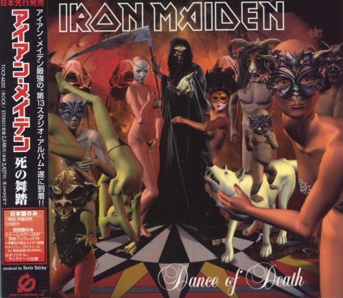 Iron Maiden - Dance Of Death Vinyl