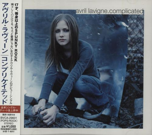 Avril Lavigne Complicated 2002 Japanese CD single BVCA29601