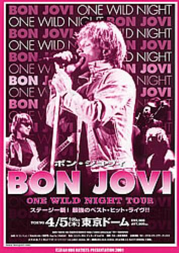 Bon Jovi One Wild Night Tour 2001 Japanese handbill HANDBILL