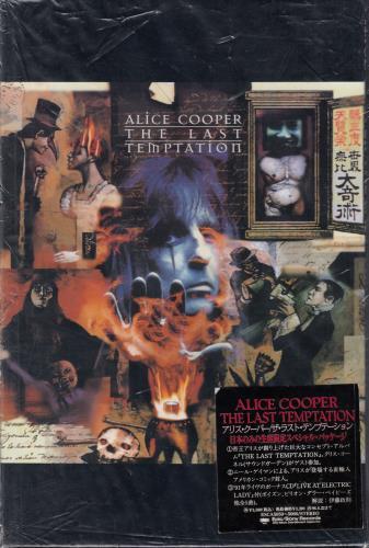 Alice Cooper The Last Temptation  Complete 1994 Japanese box set ESCA5959~60