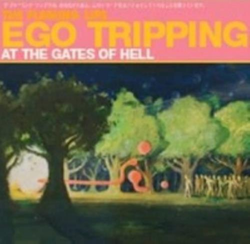 Image of The Flaming Lips Ego Tripping At The Gates Of Hell 2003 UK CD single 9362485142