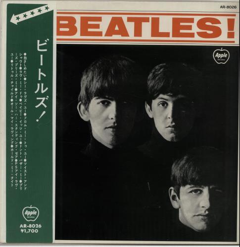 Beatles - Meet The Beatles - Japanese Version - Red Vinyl
