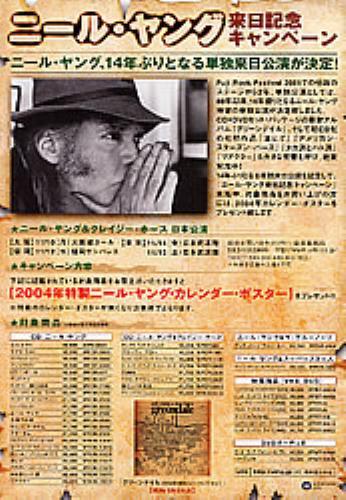 Japan Tour 2003