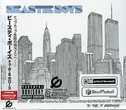 Beastie Boys - To The 5 Boroughs EP