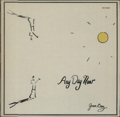 Joan Baez Any Day Now  Brown Vinyl 1969 UK 2LP vinyl set VSD.793067