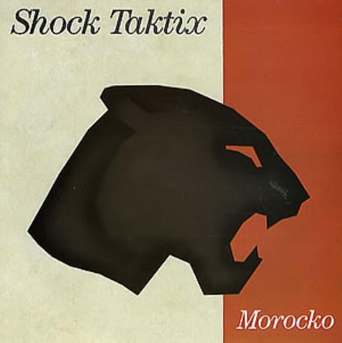 "Image of Shock Taktix Morocko 1987 UK 7"" vinyl PB41355"