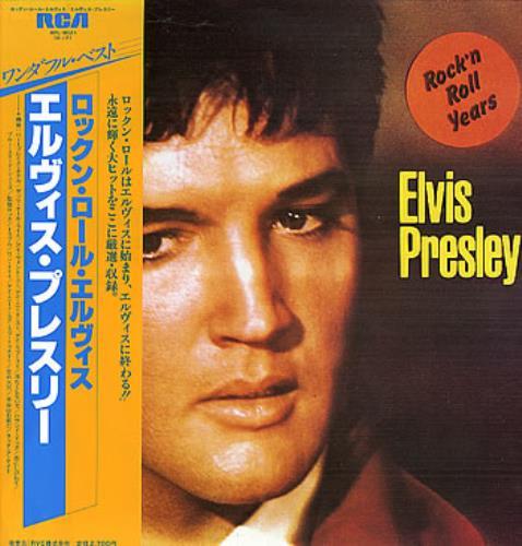 Presley, Elvis - Rock 'n Roll Years