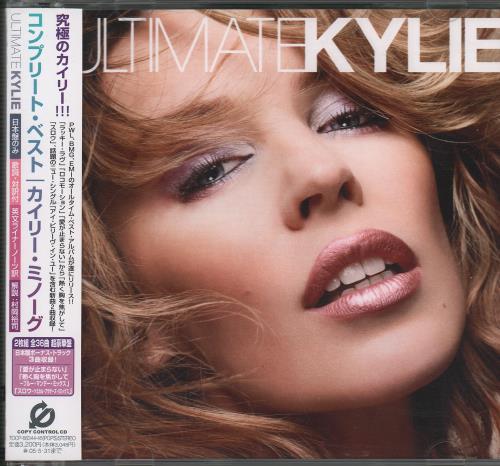 Kylie Minogue Ultimate Kylie 2004 Japanese 2CD album set TOCP6634445