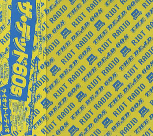 Image of The Dead 60's Riot Radio 2004 Japanese CD single EICP440