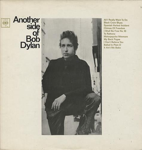 Bob Dylan Another Side Of Bob Dylan  graduated orange UK vinyl LP 62429