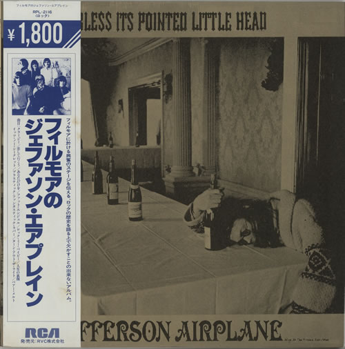 Jefferson Airplane Bless Its Pointed Little Head  Mint 1982 Japanese vinyl LP RPL2116