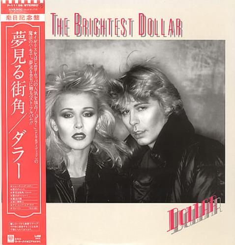 Dollar The Brightest Dollar Japanese vinyl LP P11166