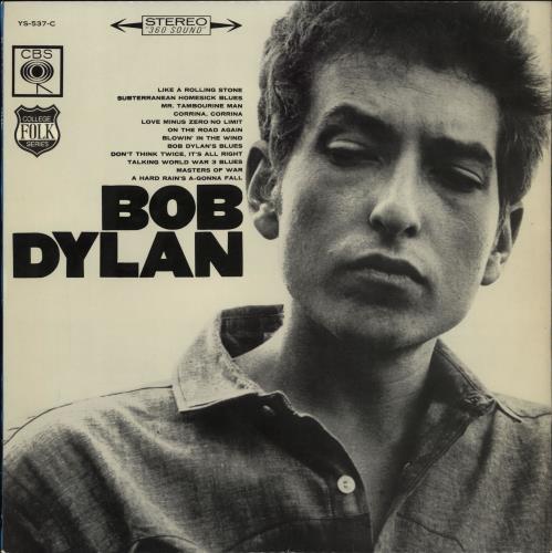 Bob Dylan Bob Dylan 1965 Japanese vinyl LP YS537C