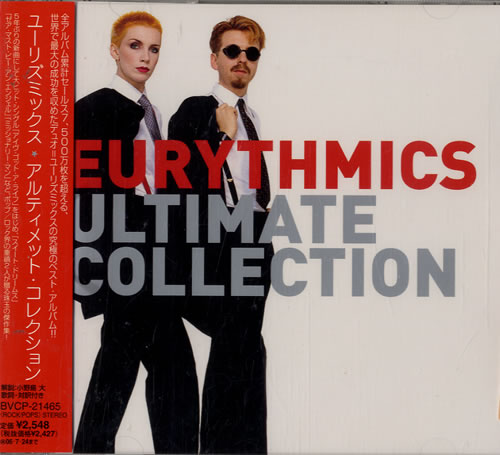 Image of Eurythmics Ultimate Collection 2005 Japanese CD album BVCP-21465