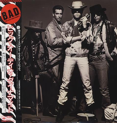 Big Audio Dynamite This Is Big Audio Dynamite 1985 Japanese vinyl LP 28AP3142