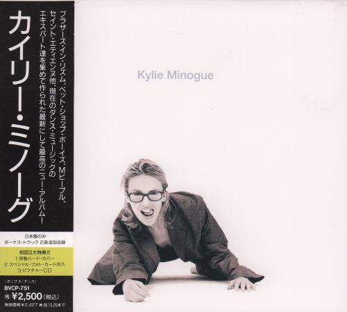 Kylie Minogue Kylie Minogue  With Postcards Slipcase & Obi 1994 Japanese CD album BVCP751