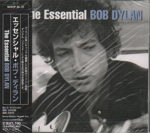 Dylan, Bob - The Essential