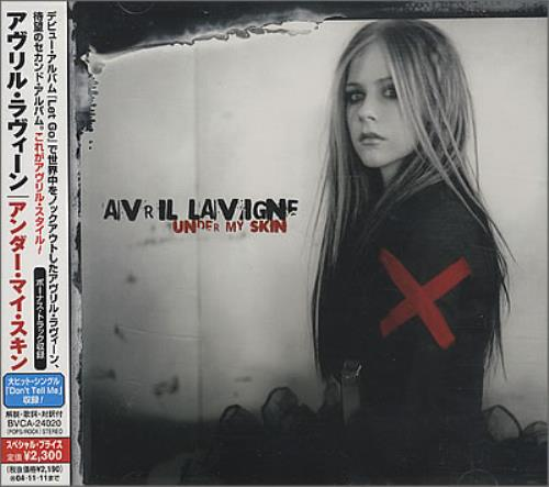 Avril Lavigne Under My Skin 2004 Japanese CD album BVCA24020