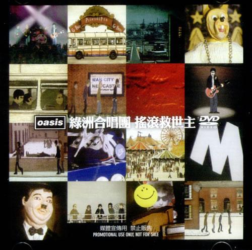 Oasis Oasis Sampler 2006 Taiwanese DVD OASISSAMPLER