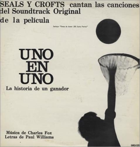 Seals & Crofts Uno En Uno 1978 Mexican vinyl LP GWEA-5297