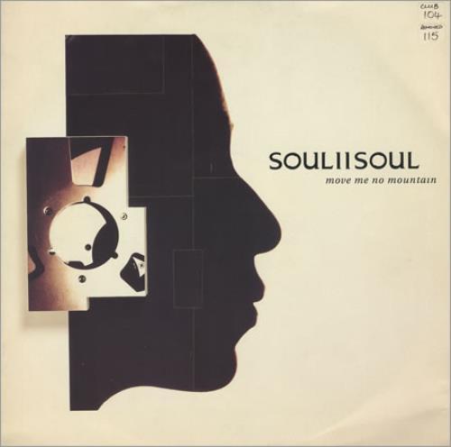 Soul II Soul - Move Me No Mountain LP